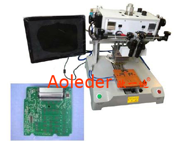 China Heat Bonding Machine,Used for Precision HSC, FPC and LCD, PCB Heat Soldering Applies,CWHP-3A