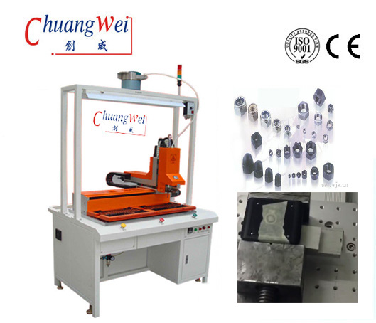 Electric Tightening Machine-Inline Counterbore Screw Feed,CWLM-1A